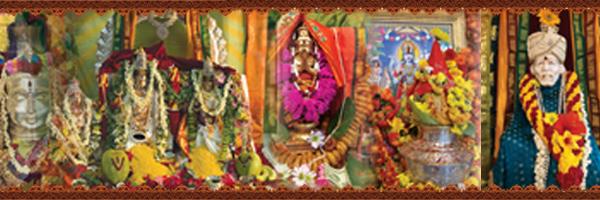 Sri HariHara Peetham